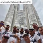 Team USA - Japan 2018